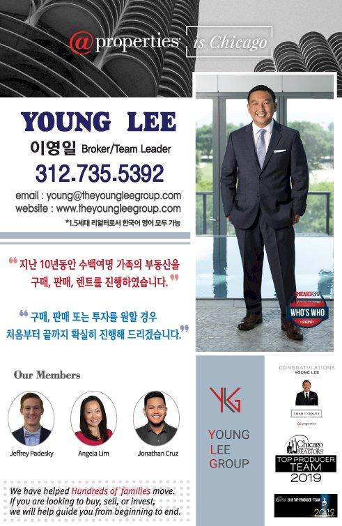 @properties YOUNG  LEE
