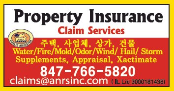 ANRS Property Insurance Claim Services