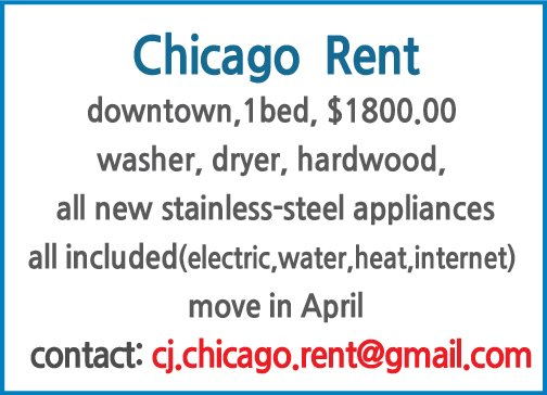 Chicago  Rent  downtown