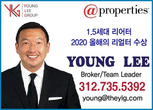 Young Lee-1.5세대 리어터. 2020 올해의 리얼터 수상