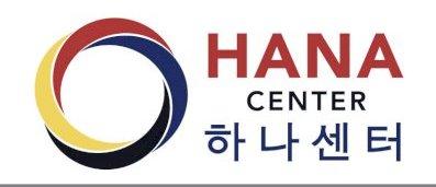 하나센터 프로그램
