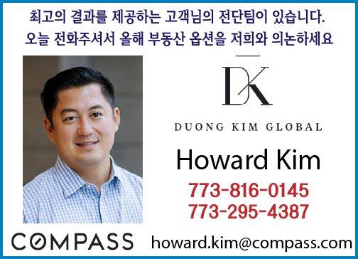 compass-최고의 결과를 제공하는 고객님의 전단팀이 있습니다. 오늘 전화주셔서 올해 부동산 옵션을 저희와 의논하세요
