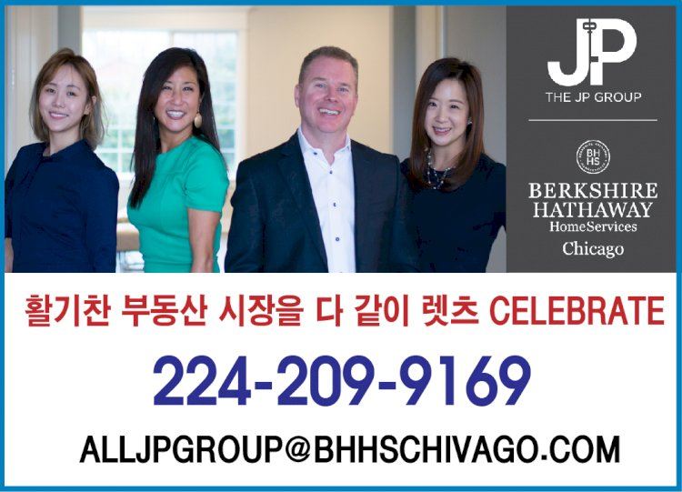 JP Group-활기찬 부동산 시장을 다 같이 렛츠 CELEBRATE