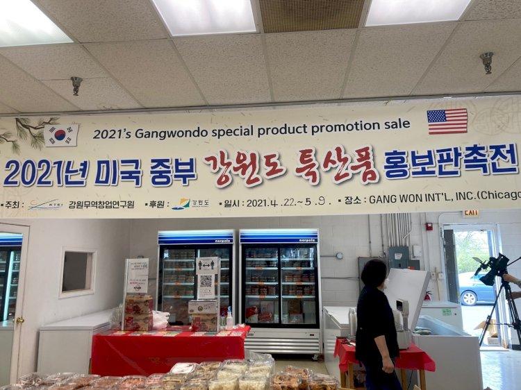 인기만점 강원 특산물 판매, 18일장 오픈!