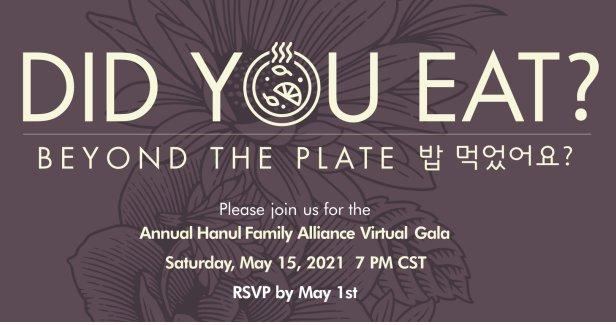 여러분을 한울종합복지관 온라인 펀드레이징 행사에 초대합니다!