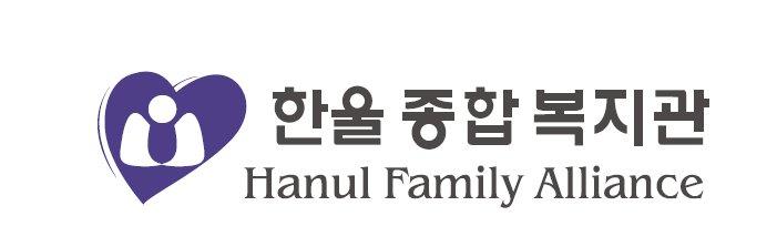 한울 금주의 메뉴 (5월 31일~ 6월4일까지)