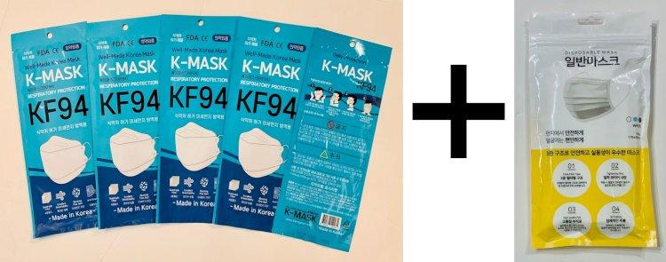 KF94 최저가 100장에 $50