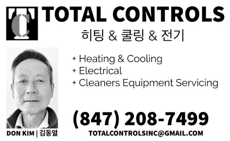 TOTAL CONTROLS 히팅&쿨링&전기