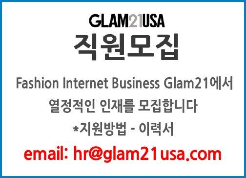 Fashion Internet Business Glam21에서 열정적인 인재를 모집합니다-g21