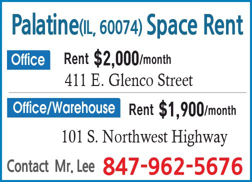 Space Rent (Office/Warehouse )-5676