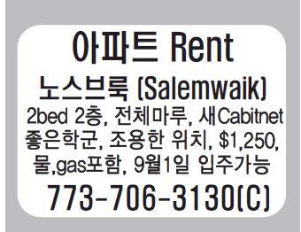 아파트 Rent 노스브룩 (Salemwaik)-3130