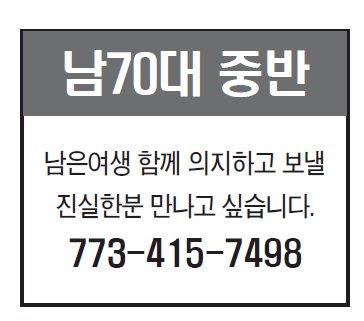 남70대중반-7498