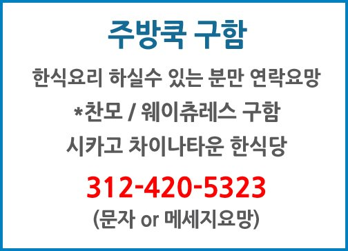 주방쿡구함-5323