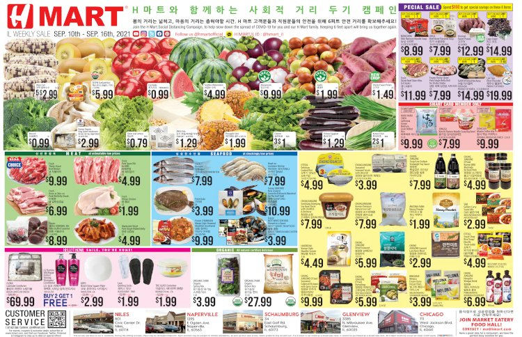 H마트 H-Mart  09/10/2021-09/16/2021