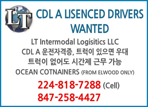 CDL A LISENCED DRIVERS WANTED-7288